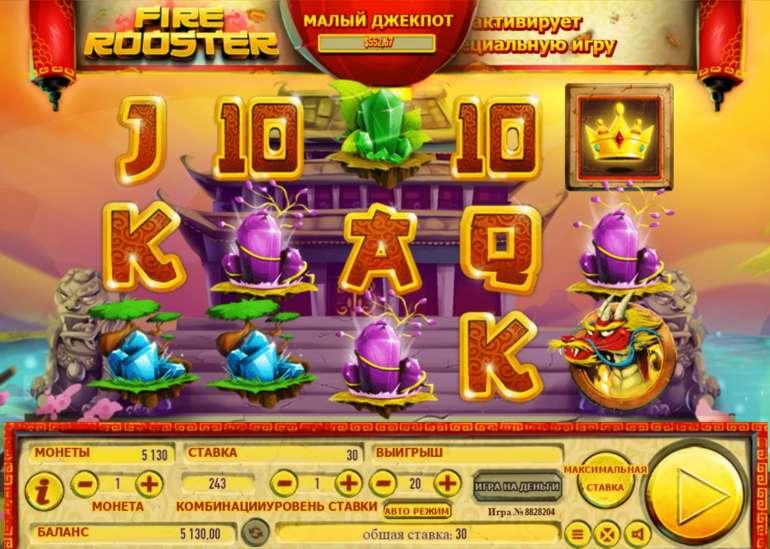 Описание rooster петух игровой автомат промокод бесплатный фрибет