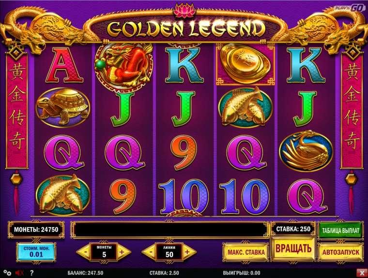 Golden legend золотая легенда игровой автомат виды ставок балтбет