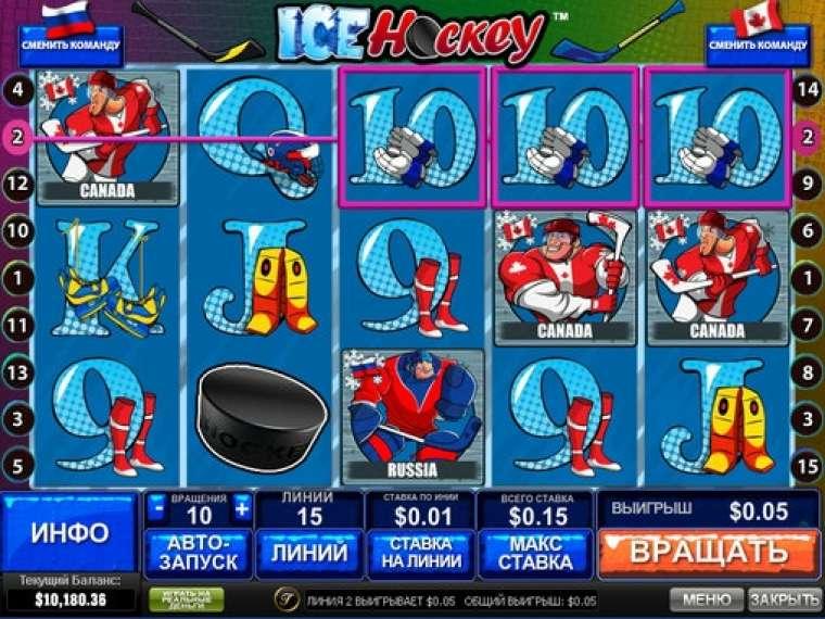 Игровой автомат ice hockey хоккей онлайн бесплатно сайт осипов